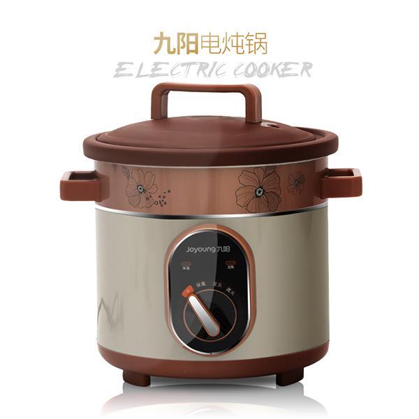 九阳电炖锅M2505 紫砂煮粥煲汤锅紫砂锅正品
