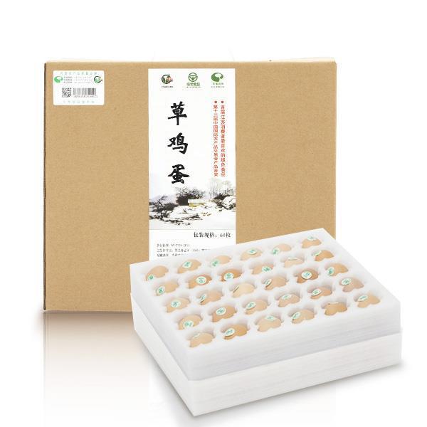 苏垦草鸡蛋 60枚/盒  富含营养 全程质量可追溯