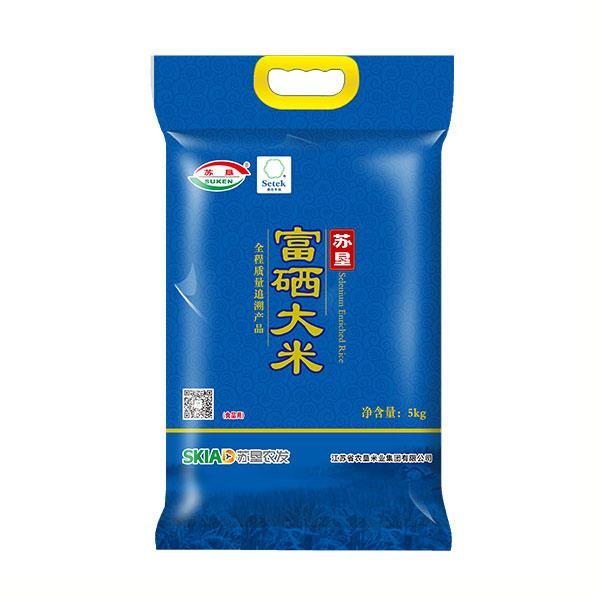 苏垦富硒米 蓝色5KG袋装 全程可追溯