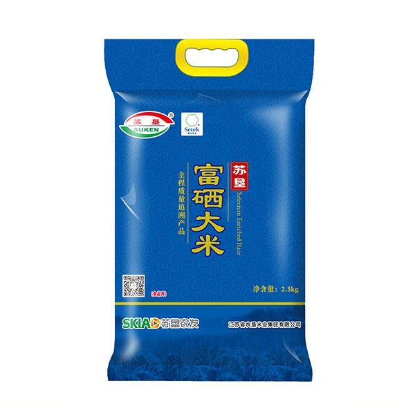 苏垦富硒米 蓝色2.5KG袋装 全程可追溯