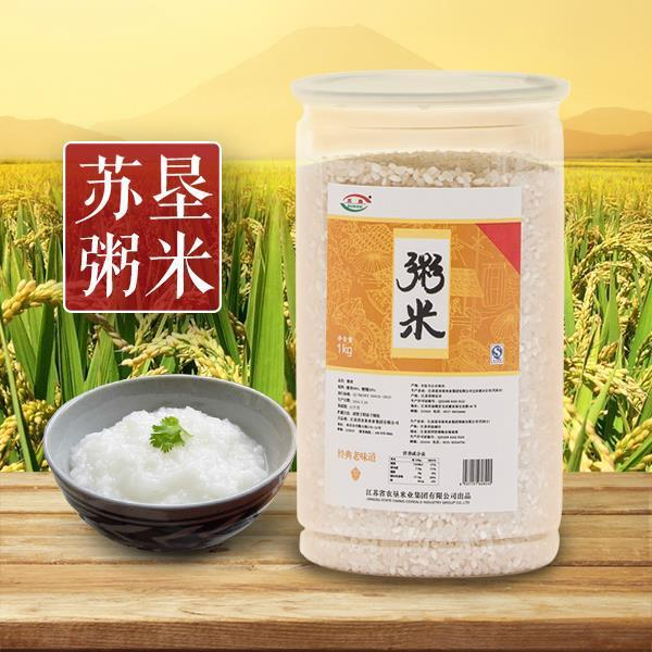 苏垦粥米1kg 粳米糙米混合