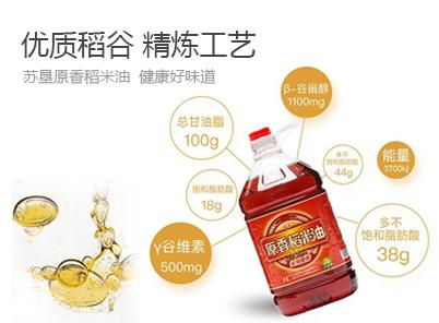 稻米油5L